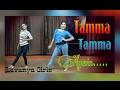Tamma Tamma Again/Badri Ki Dulhaniya/LAVANYA GIRLS/Choreographed by NISHA