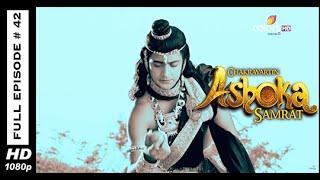 Chakravarti Ashok Samrat - 免费在线视频最佳电影电视节目 - Viveos Net
