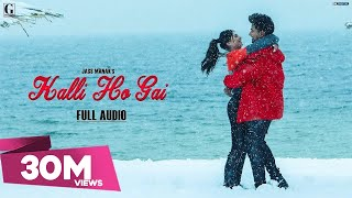 Kalli Ho Gai : Jass Manak (Official Song) Latest Punjabi Songs | GK.DIGITAL | Geet MP3