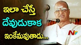 Sr NTR Rare Unseen Video || Sr NTR Political Speech || NTV Entertainment
