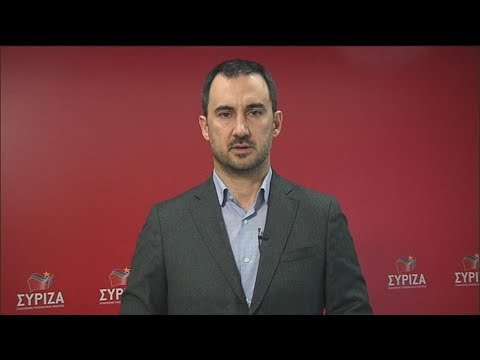 Aλ. Χαρίτσης: Η κυβέρνηση Μητσοτάκη παίζει στα ζάρια το μέλλον της οικονομίας