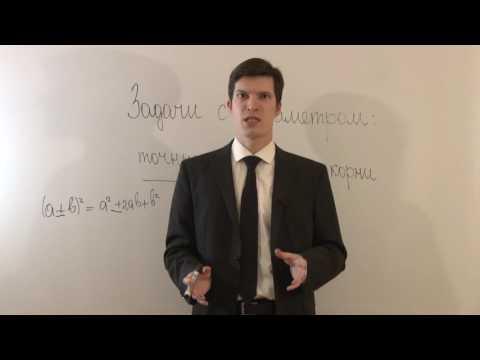 Система бинарных опционов видео