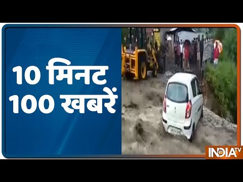 10 Minute 100 News   August 19, 2019