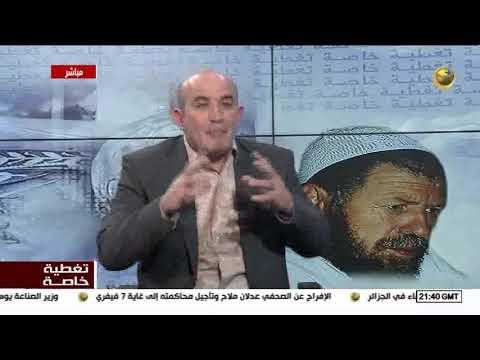 الذكرى 19 لإغتيال عبد القادر حشاني ... الحلقة كاملة