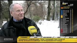 Йожеф Сабо - об итогах календарного года для Шахтера и Динамо в УПЛ