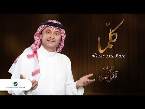 reemabujumah152's Video 154692933138 yAl48Tk0Sno