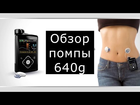 Las estadísticas de morbilidad para la diabetes Ucrania
