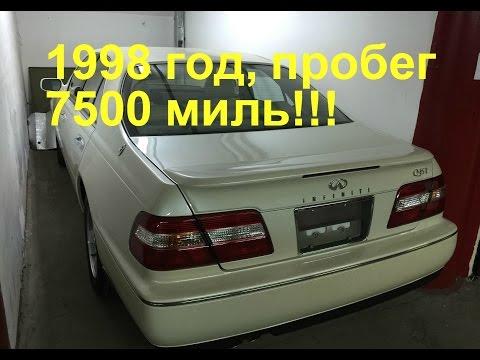 Как американский автомобиль люкс класса оказался в провинциальном украинском городке