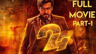 surya movies tamil full