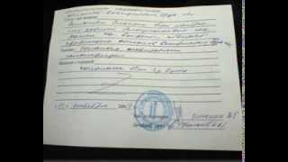 Следственный комитет России в москве часть 2я