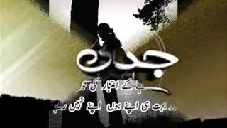 Hum Hain Is Pal Yahan - hindi sad song - YouTube