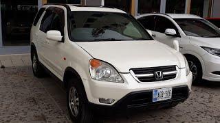 Honda CR-V (RD) 2002 - 2007