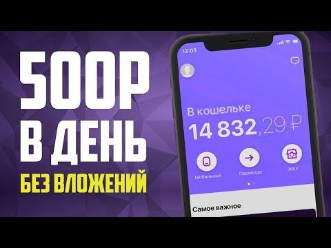 Как заработать на бинарных опционах в казахстане