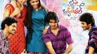 Amma Ani Kothaga Full Song with Lyrics - Life is Beautiful