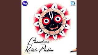Osta Patara Khara Khara - YouTube