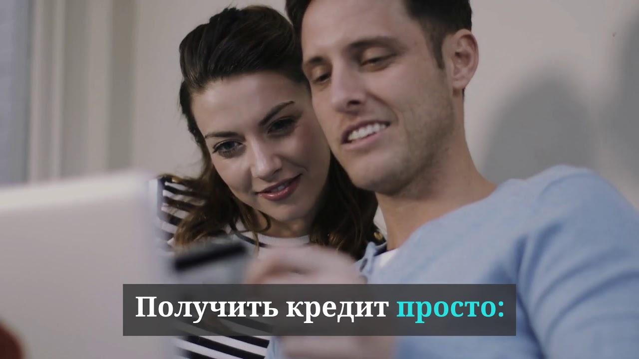 Почему лучше брать кредит через Finance.ua?