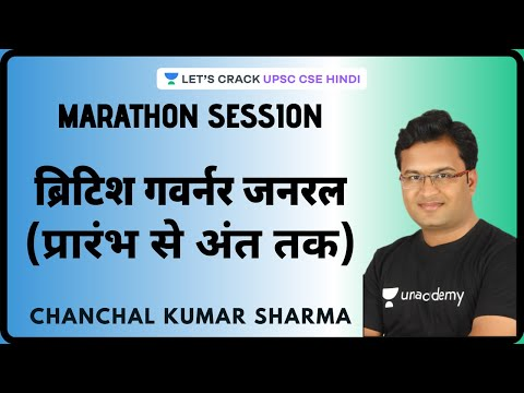 Marathon Session: British Governor-General (From beginning to end) | UPSC CSE/IAS 2020/21 Hindi
