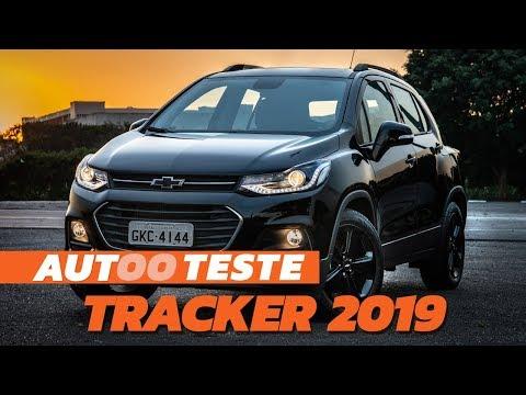 Chevrolet Tracker 2019: prestes a mudar, SUV ainda é uma boa escolha