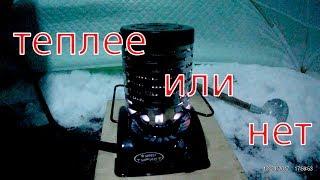 Для рыбалки газовая плитка в палатку
