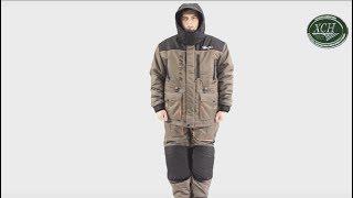 Одежда для зимней рыбалки хсн