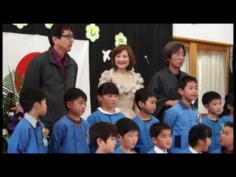 """Midnight OWL """"自由になれるんだ"""" 亀川保育園 卒園式"""