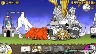 냥코대전쟁 레전드 스테이지 41화 (앨커트레즈 섬 3편) 고양이 재판