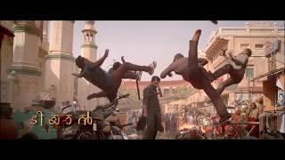 Tiyaan - Official Teaser 2