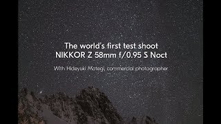 YouTube Video yBFo3rRFHZo for Product Nikon NIKKOR Z 58mm f/0.95 S Noct Lens by Company Nikon in Industry Lenses