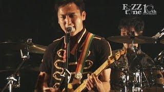 FoZZtone LIVE DVD ダイジェスト (Official)