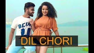 Yo Yo Honey Singh: DIL CHORI (Video) Simar Kaur, Ishers | Hans Raj Hans | Sonu Ke Titu Ki Sweety