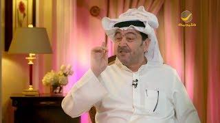 الكاتب الكويتي سعد المعطش ضيف صالح الشادي في برنامج هذا أنا
