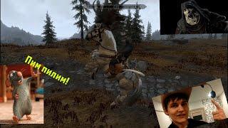 ⧫ TES V: Skyrim ⧫ Это ловушка. Мод на лошадей и ветреный пик.