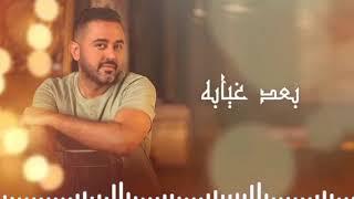 رمضان جانا - حاتم فاهمي - Hatem fahmy