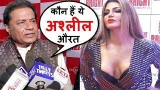 Anup Jalota Insults Rakhi Sawant In Public   Bigg Boss 12