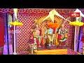 శ్రీ రామచంద్రుని మేలుకొలుపు కీర్తన..! | Sri GV Prabhakar | Ayodhya Ram Mandir Bhoomi Puja - Video