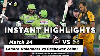 Lahore Qalandars vs Peshawar Zalmi | Full Match Instant Highlights | Match 24 | 10 March | HBL PSL 2020  Subscribe to Official HBL Pakistan Super League Channel and stay updated with the latest happenings. http://bit.ly/PakistanSuperLeagueOfficial  #HBLPSLV #TayyarHain  Cricket fans from around the world are excited about the Fifth edition of the HBL Pakistan Super League. Competition is heating up among fans as their favorite HBL Pakistan Super League teams take on each other in the lucrative cricket extravaganza which includes leading Pakistan national cricketers, established international players, and emerging players in each of the team's Playing XI.