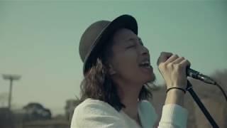 """雨ふらしカルテット """"Yell"""" (Official Music Video)"""