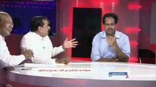 Kelvi Neram seg 2 (17-11-14) #SecularFront - NEWS 7 TAMIL