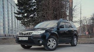 Продал Nissan купил Subaru Forester (машина для пенсионеров)