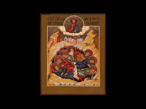 Молитвы о детях - Молитва семи отрокам иже во Ефесе