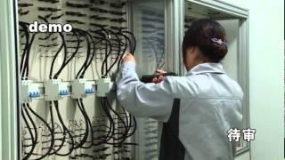 Yueqing Meba Electric Co.,Ltd