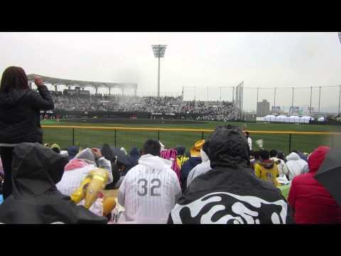 阪神タイガース 試合前1-9 @丸亀 20150303
