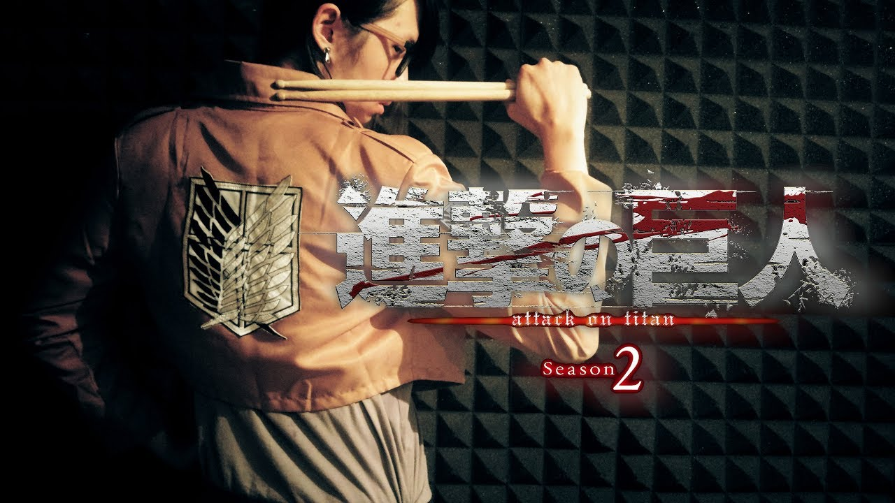 Attack on Titan Season 2 opening Full Drum Cover - Linked Horizon - Shinzou wo Sasageyo!