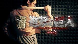 進撃の巨人Season2LinkedHorizon-心臓を捧げよ!フルを叩いてみた/ShinzouwoSasageyoFullDrumCover