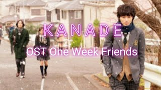 Kanade OST. One Week Friends | Isshuukan Friends - Sukima Switch (with Lyrics + Indonesia Translate)