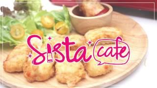 นักเก็ตเต้าหู้ รสอร่อย By SistaCafe