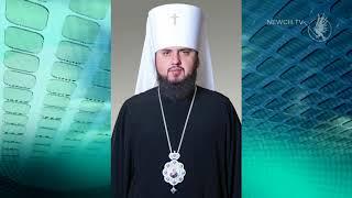 Українську церкву створено!| Телеканал Новий Чернігів