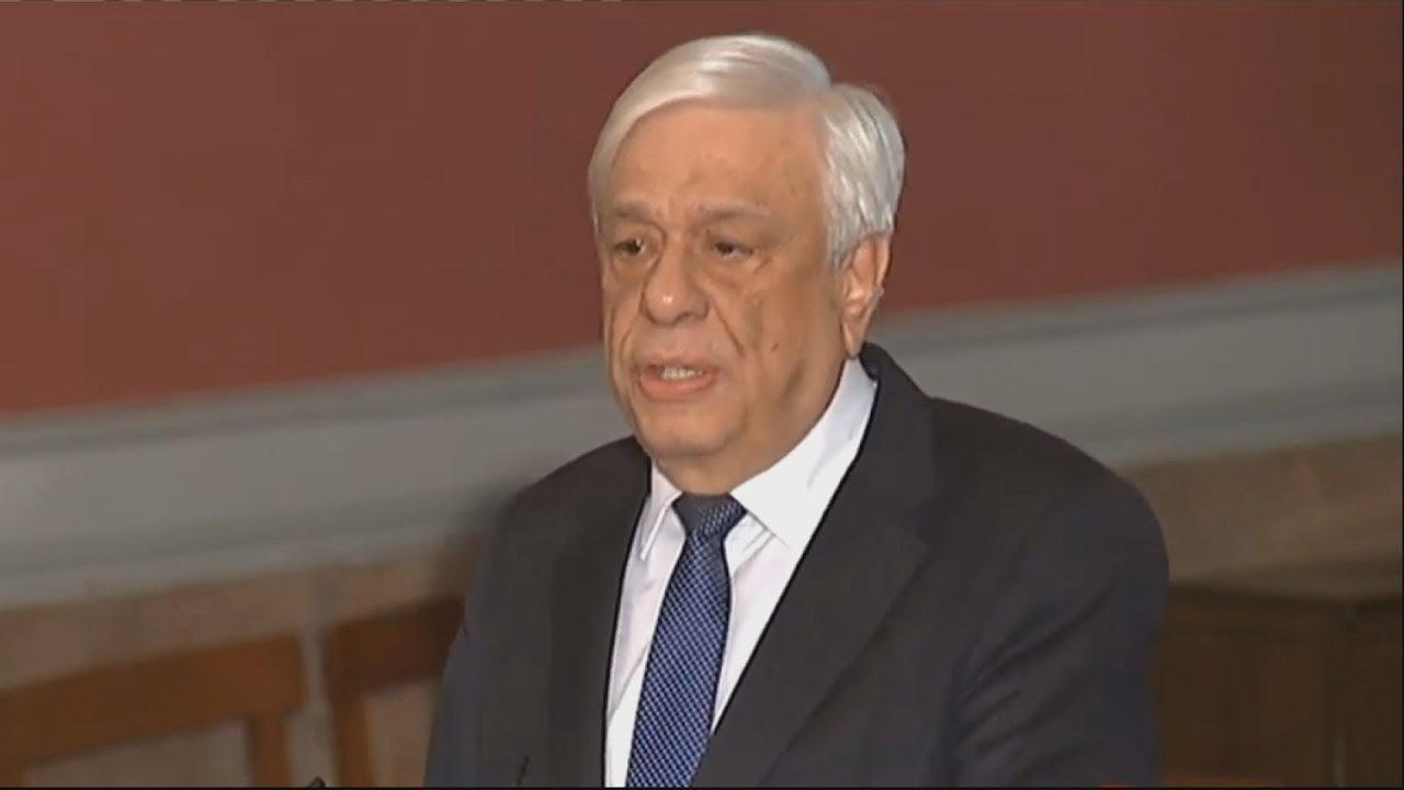 Σε εκδήλωση για τον Ανδρέα Κάλβο στο ΕΚΠΑ ο ΠτΔ Προκόπης Παυλόπουλος