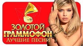 Вера Брежнева - Лучшие песни - Русское Радио  ( Full HD 2017 )