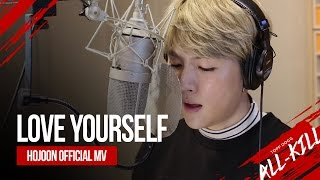 "Official MV | Hojoon Covers Justin Bieber's ""Love Yourself"" - Topp Dogg: All-Kill"